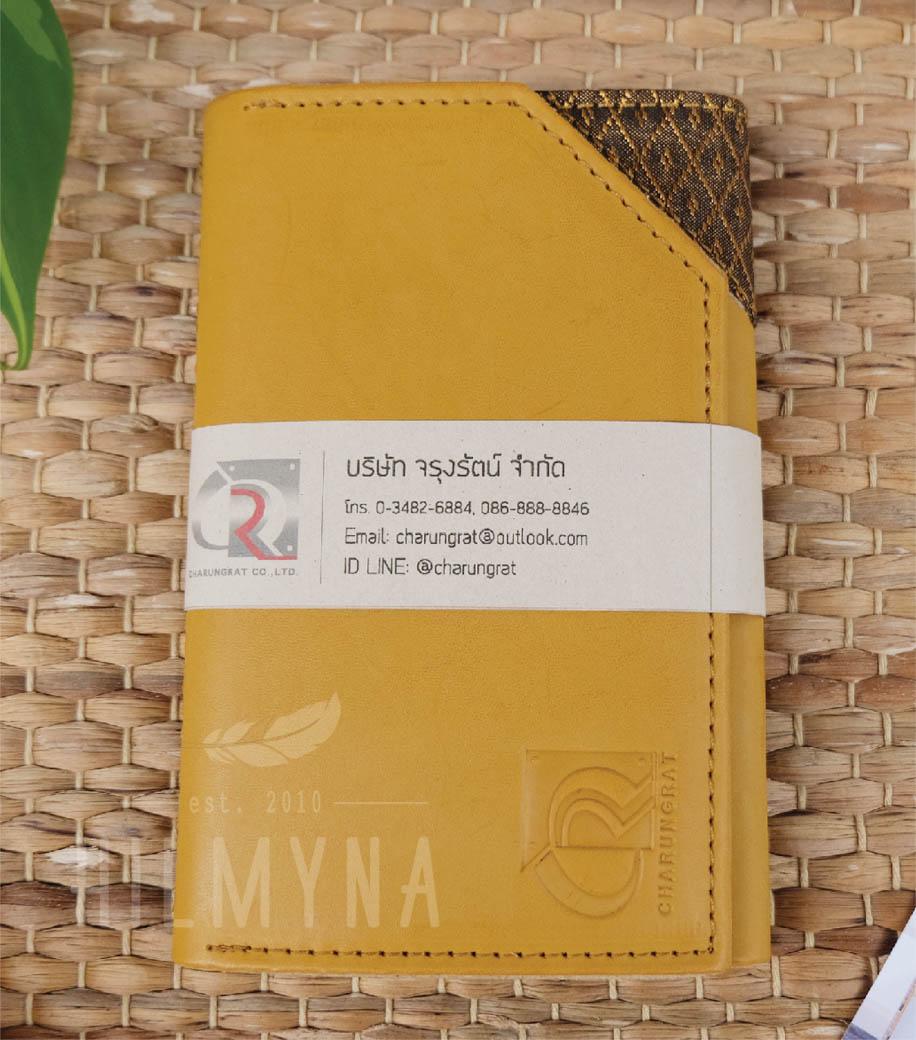 รับผลิตกระเป๋าหนัง รับผลิตสินค้าพรีเมี่ยม-จรุงรัตน-เหลือง-3
