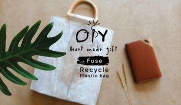 ลดโลกร้อน จากถุงพลาสติกเหลือใช้ – Fuse Recycle Plastic bag by HILMYNA